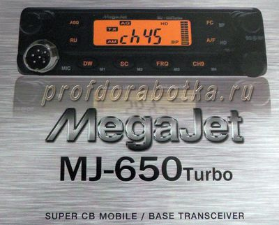Megajet mj-650 Turbo
